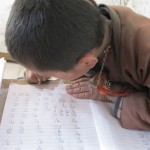 Karma-Gurung_0620